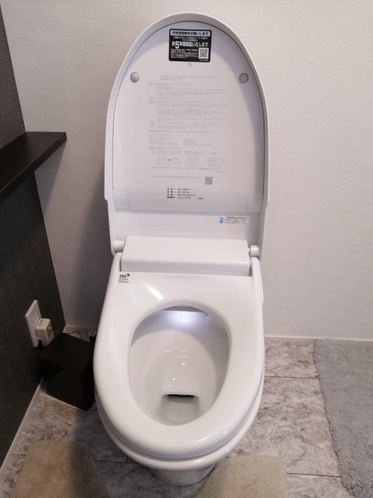 三島市でトイレの水漏れ修理施工事例