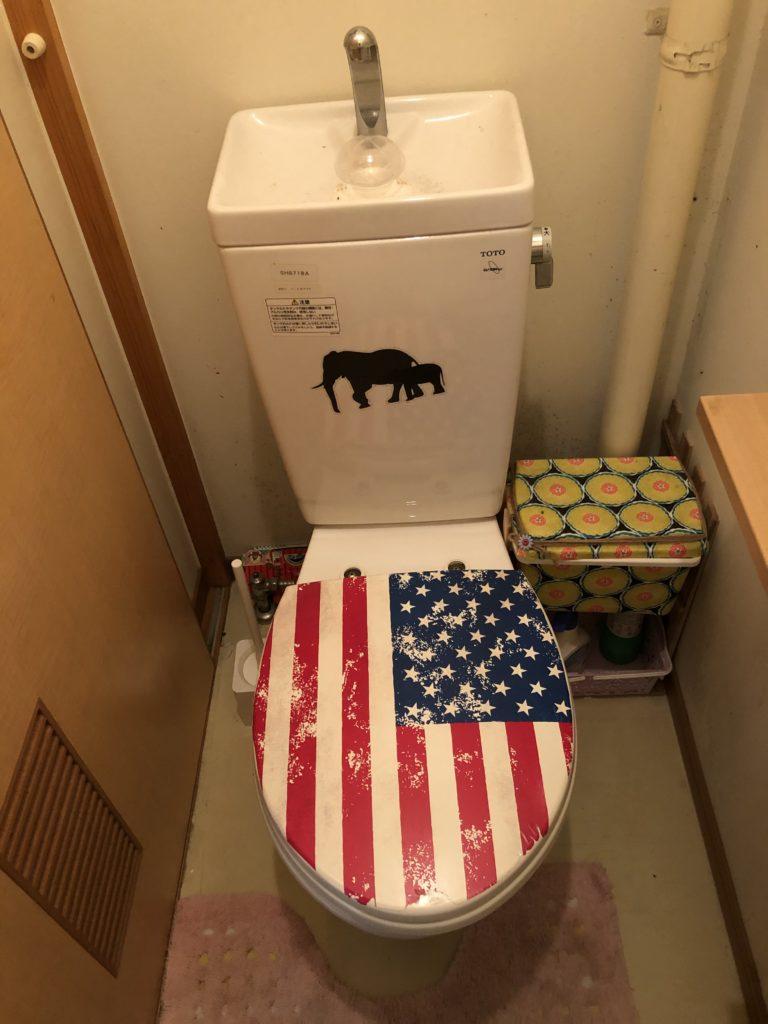静岡市清水区でトイレの水漏れ修理施工事例