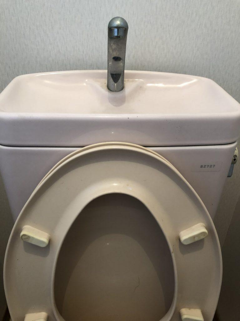 御前崎市でトイレの水漏れ修理施工事例