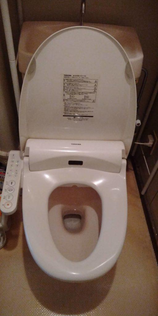 静岡市葵区でトイレの水漏れ修理を行いました。